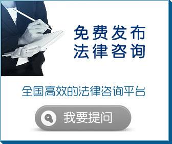 免费发布法律咨询