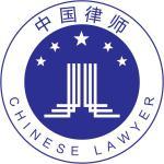济南孔佩律师