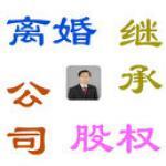 苏州杜晓清律师