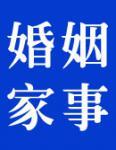 贵阳郑仕海律师