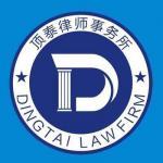 武汉余芬律师