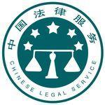 天水张建忠律师