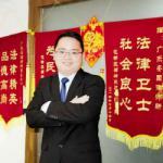 广州黄宇律师