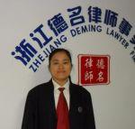 陈国平律师
