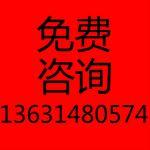 广州徐育超律师
