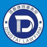 湖北邓普云律师