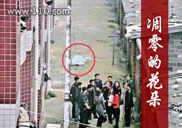 今年春节期间,黄勇的辩护人湖南律师罗秋林等人将一封举报信寄