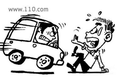法律解析交通肇事逃逸所承担的法律后果