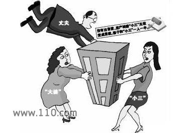 婚内财产赠小三,是否合法引争议