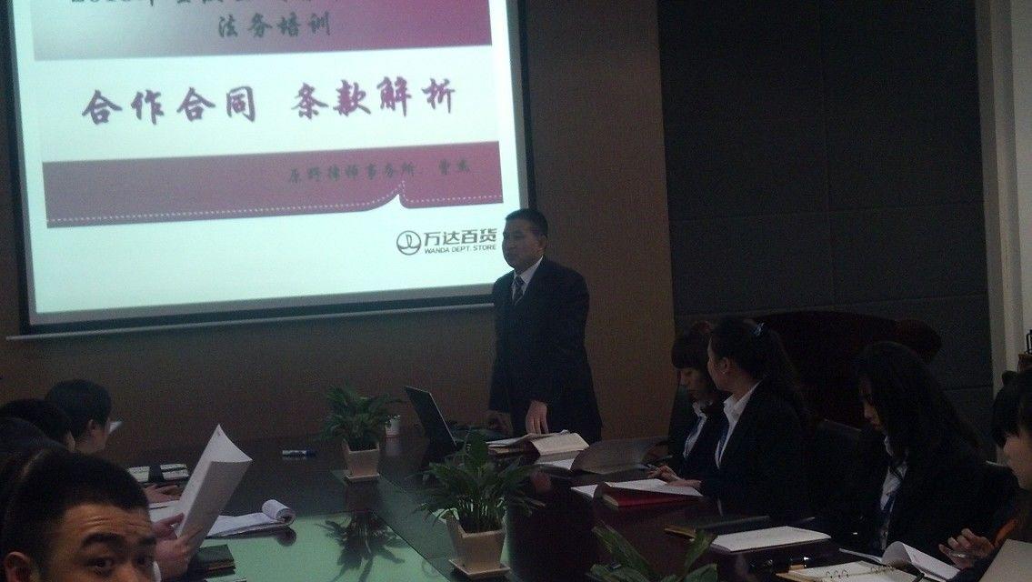 律师相册 - 重庆渝中曾杰律师 - 110网